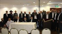 הוקם איגוד בתי הדין לממונות בישראל