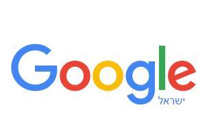 גוגל ישראל. צילום מסך