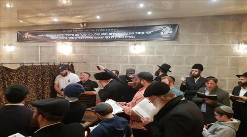 יהודים בציון בעל התניא.