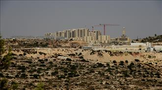 """במימון האיחוד האירופי: הרש""""פ חנכה בניינים בשטח C"""