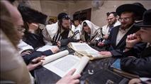 """""""כתבוני לדורות"""" - הרב שמואל אליהו על הלכות פורים"""