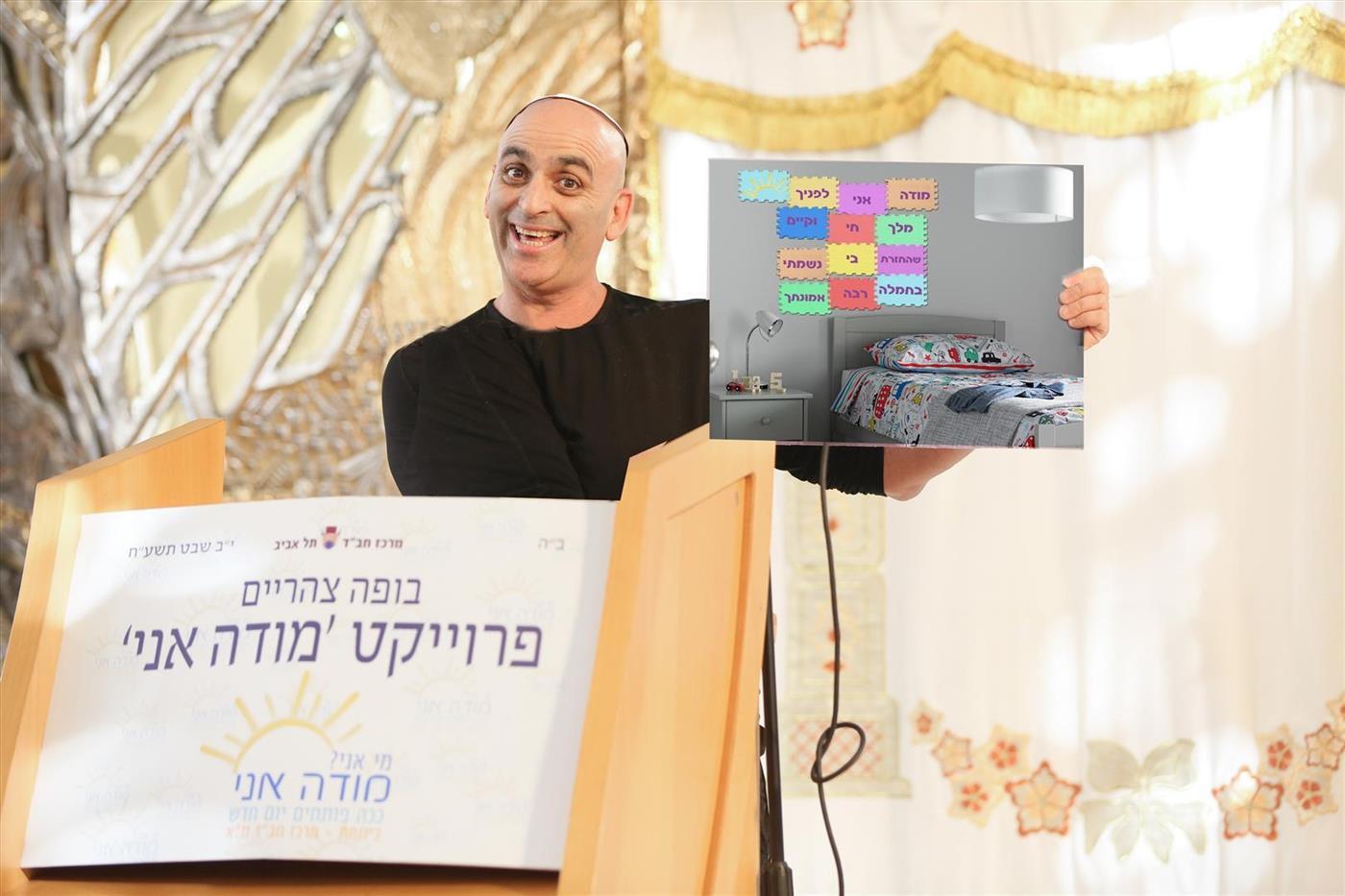 יובל  שם טוב (יובל המבולבל) באירוע (צילום: ישראל בליזובסקי)