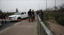 פיגוע בתקוע: ערבי חדר ליישוב ותקף יהודי
