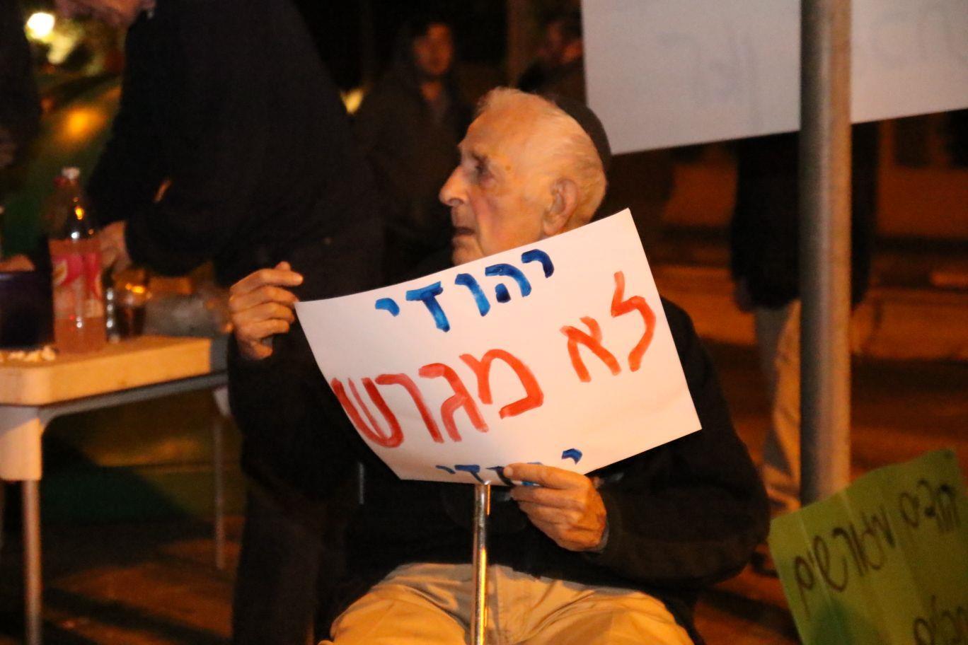 ההפגנה מול ביתו של נומה (שלמה מלט)