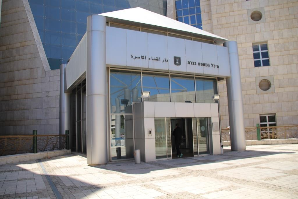 בית משפט (שלמה מלט)