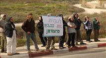הפגנות מחאה בשומרון: שלושה מפגינים נעצרו