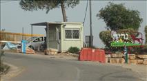 תושבים בנריה זועמים: פועל ערבי בגן הילדים
