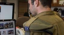 בפקודה: יוגבל שימוש חיילים ברשת