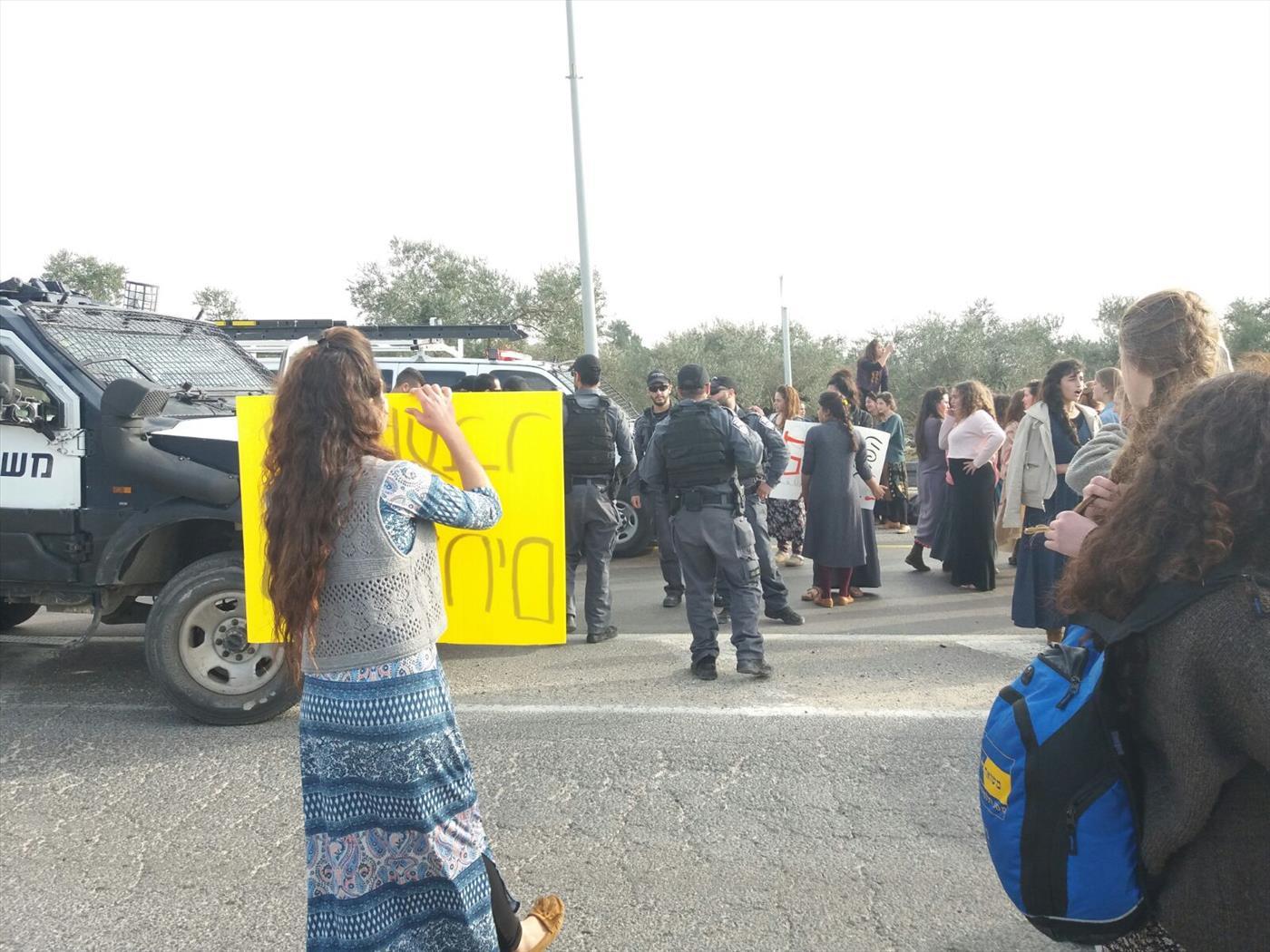 הפגנה בזירת הרצח באריאל