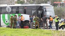 יהודי נרצח בפיגוע דקירה בצומת אריאל