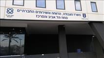 חשיפה: מנהלת הוסטל הכניסה בדואים למוסד – קטינה נאנסה