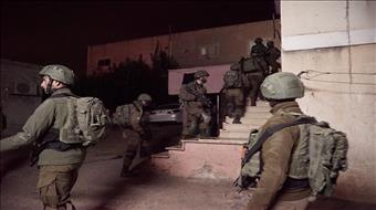 """ערבי החשוד בתקיפת נשים בת""""א נעצר בשומרון"""