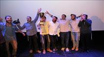 """הקולנוע היהודי: פרס על הסרט וסיום ש""""ס בבמה אחת"""