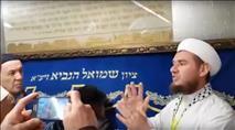 תופעה: טורקים מפריעים לתפילה בקבר שמואל הנביא
