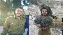 הותרו לפרסום שמות  הנרצחים בפיגוע הדריסה