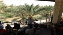 למעלה מ-1000 ציינו את יום הכניסה לארץ ביריחו
