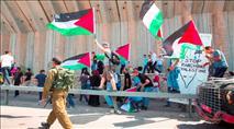 """ח""""כ סולימאן נשבעה אמונים למאבק בכיבוש"""