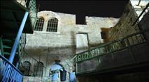 """בימ""""ש העליון: בית רחל ובית לאה יישארו בידיים יהודיות"""