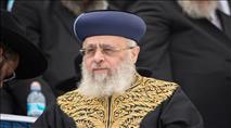 משרד המשפטים שוקל צעדים פליליים נגד הרב הראשי