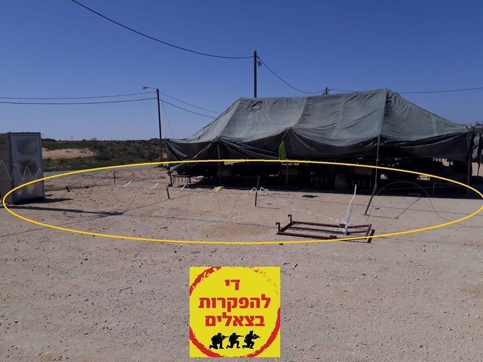 האוהל וגדר התיל (דף הפייסבוק די להפקרות בצאלים)