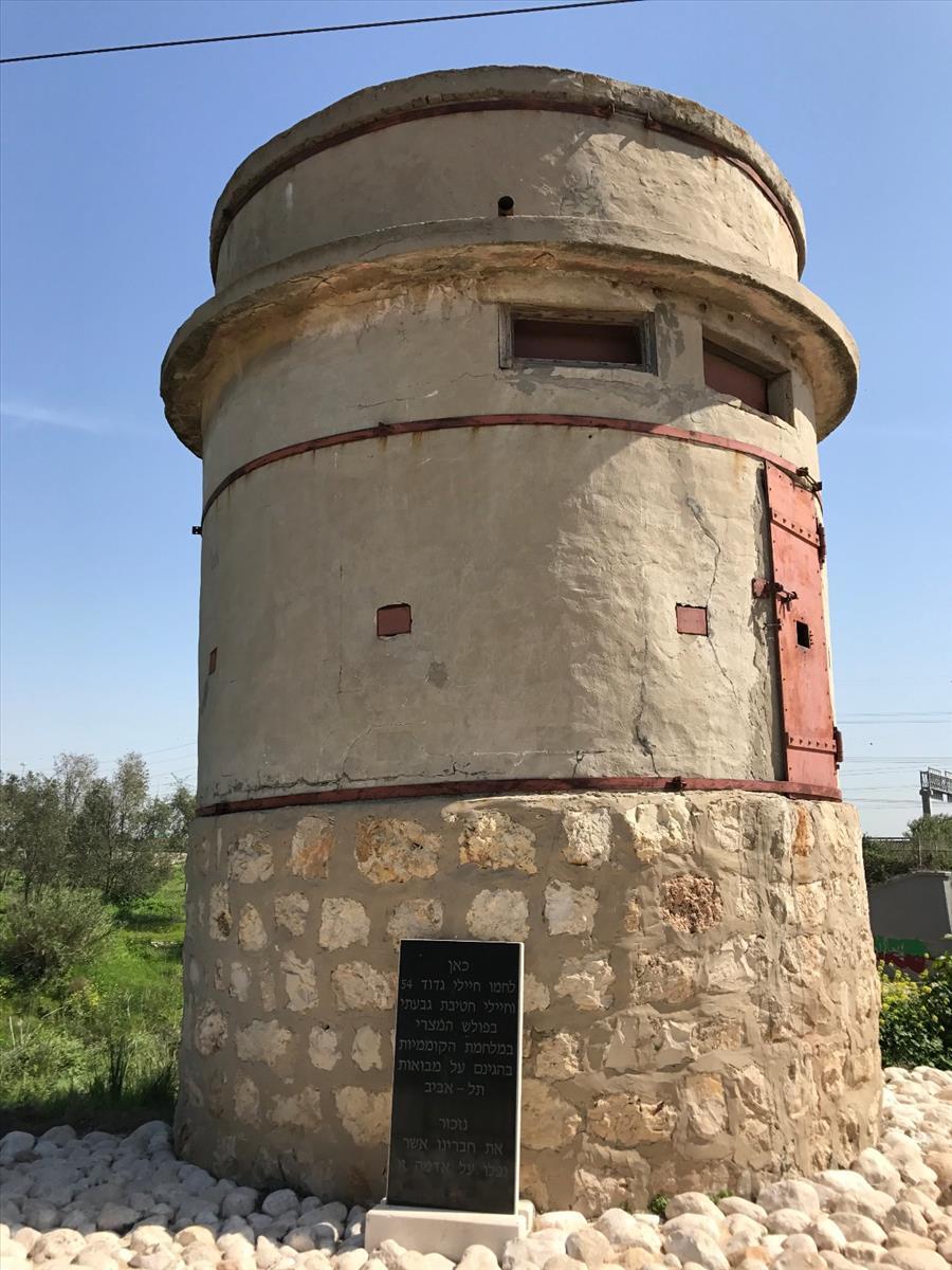מגדל שמירה עתיק (ניר כהן)