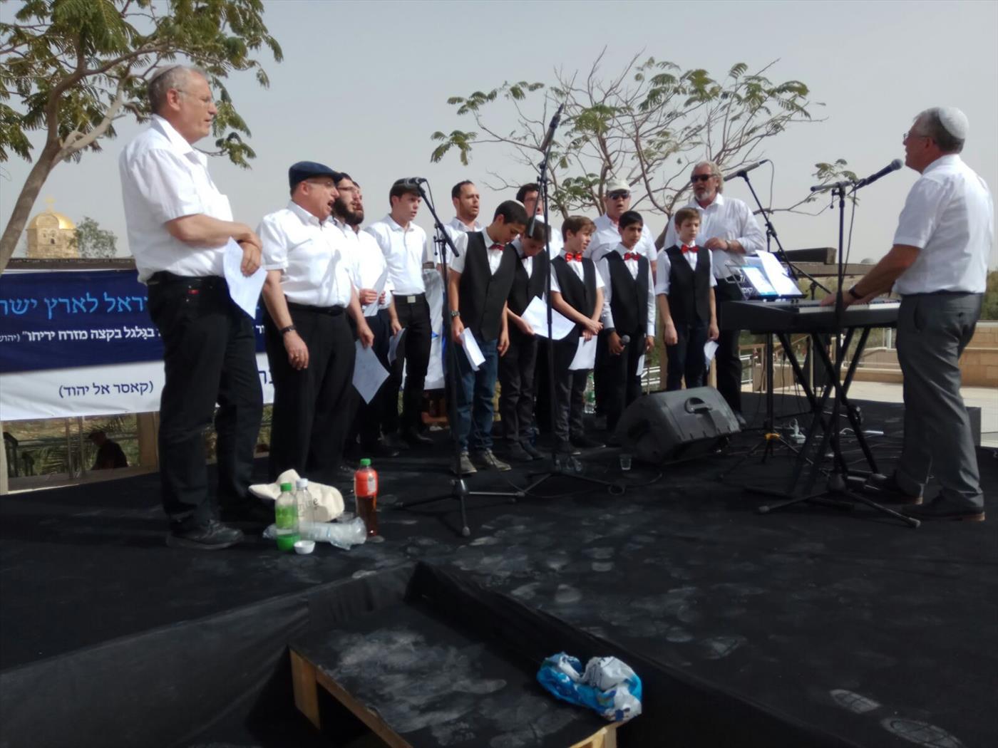 הטקס ביריחו  (שלמה וסרטייל)