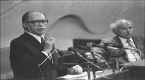 36 שנה לפני אזריה: הוראות הפתיחה באש של בגין