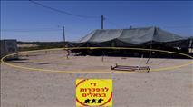 רק בישראל: לוחמי מילואים מיגנו את האוהל מגניבות