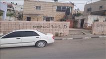כלי רכב של ערבים ניזוקו בכפר ביתא