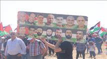 """ח""""כית ערבייה בשת""""פ עם אגודה הקשורה לחזית העממית"""