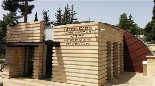 קברו של הרב אליהו