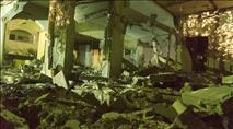 נהרס חלק מבית מחבל בג'נין - שוטרת נפצעה מירי