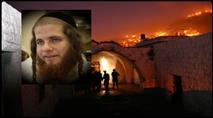 """עשור לרצח בן יוסף לבנת הי""""ד - אלפי בני אדם בקבר יוסף"""