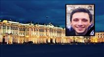 יהודי נרצח בידי מוסלמי ברוסיה