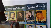 """בלעדי: שלטים במרכז ת""""א-יפו מהללים """"שהידים"""""""