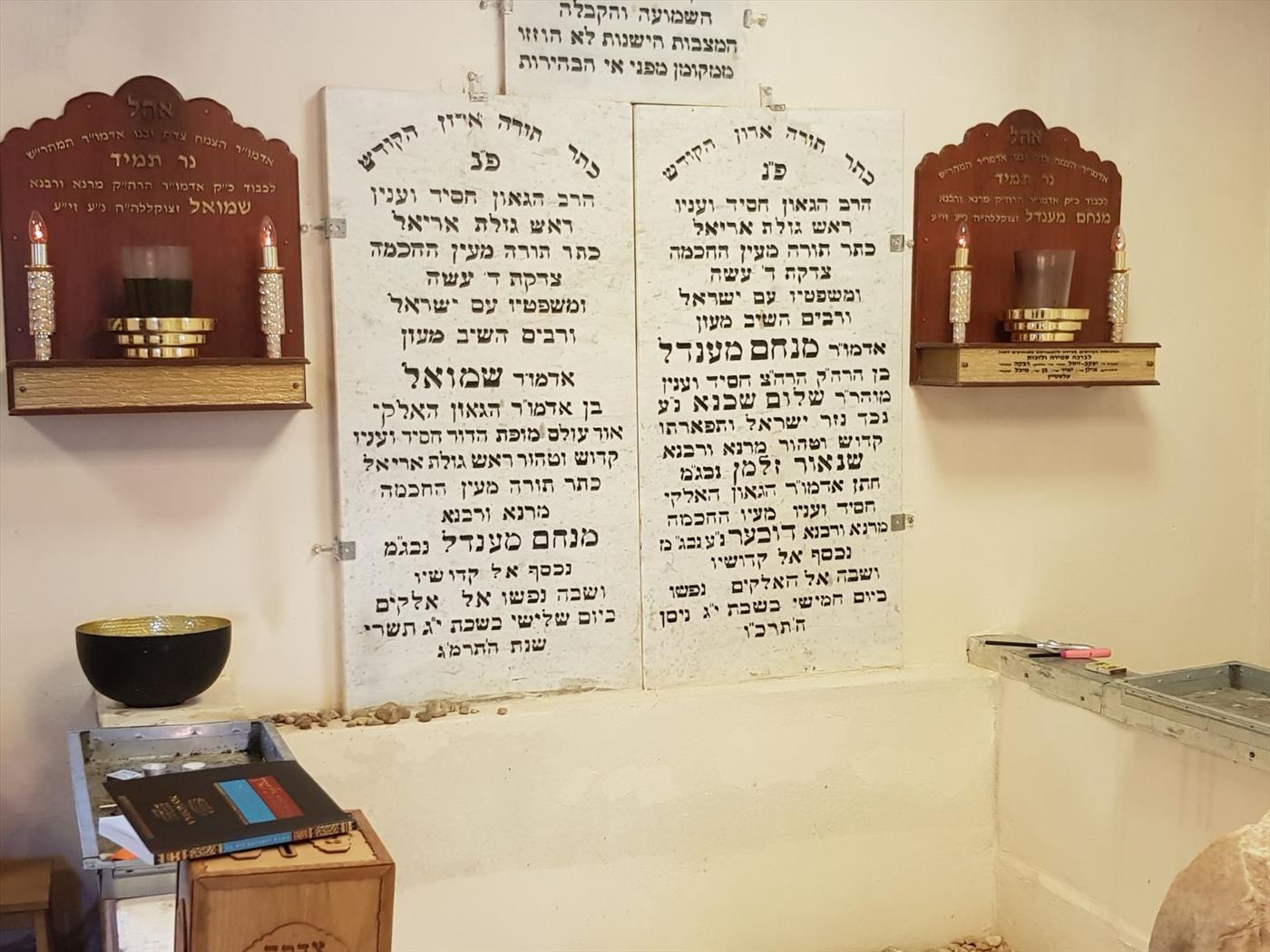 """חצר אדמור""""י חב""""ד בליובאוויטש (צילום: יוסף פריסמן)"""