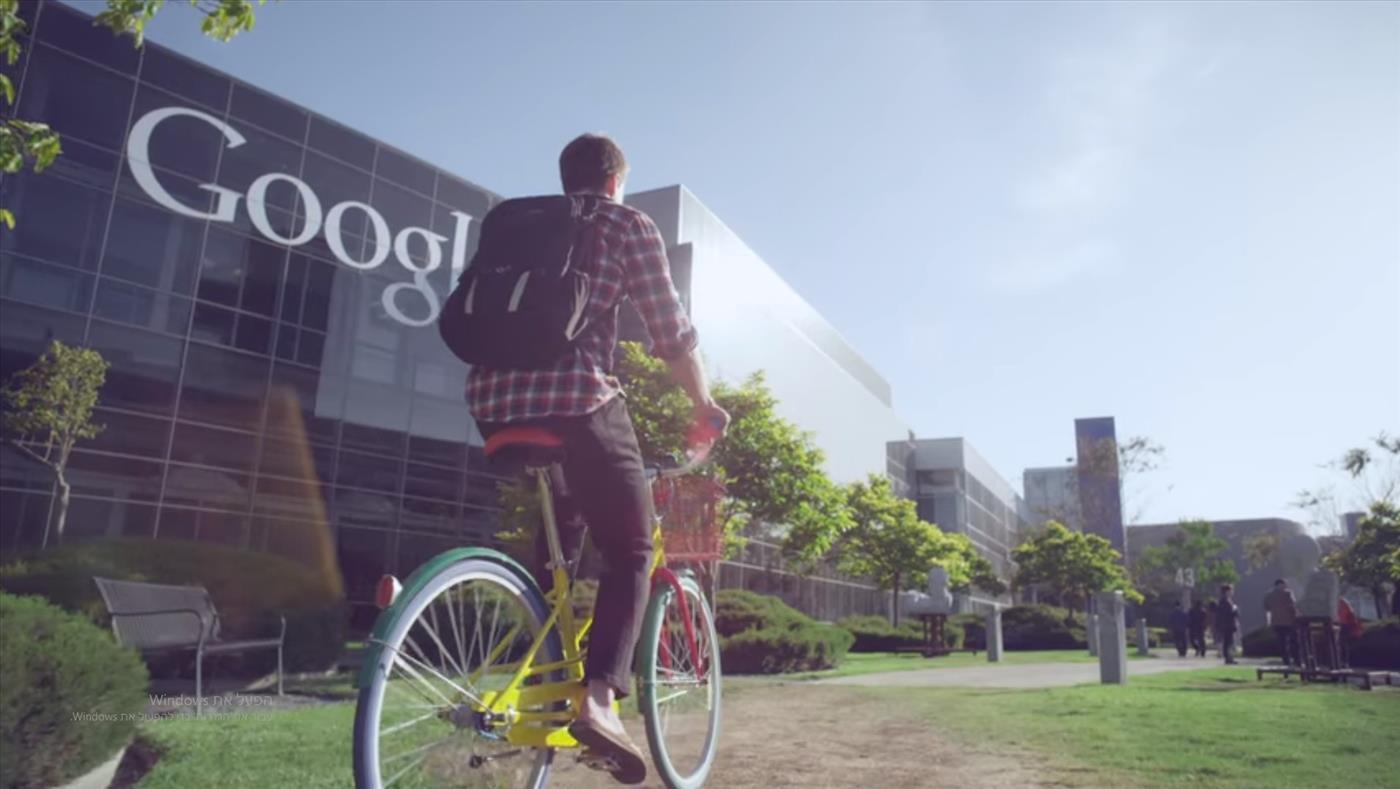 (צילום מסך: גוגל)