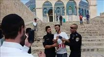 תיעוד: ארבע השתחוו בהר הבית וקראו 'שמע ישראל'