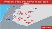 """הלילה: רקטות מסוריה ועשרות תקיפות תגובה של צה""""ל"""