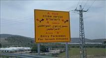 יהודיות מנוצלות בשטחי A  - הרשויות שותקות
