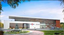 מגן דוד אדום החלה בעבודות לבניית בנק דם חדשני