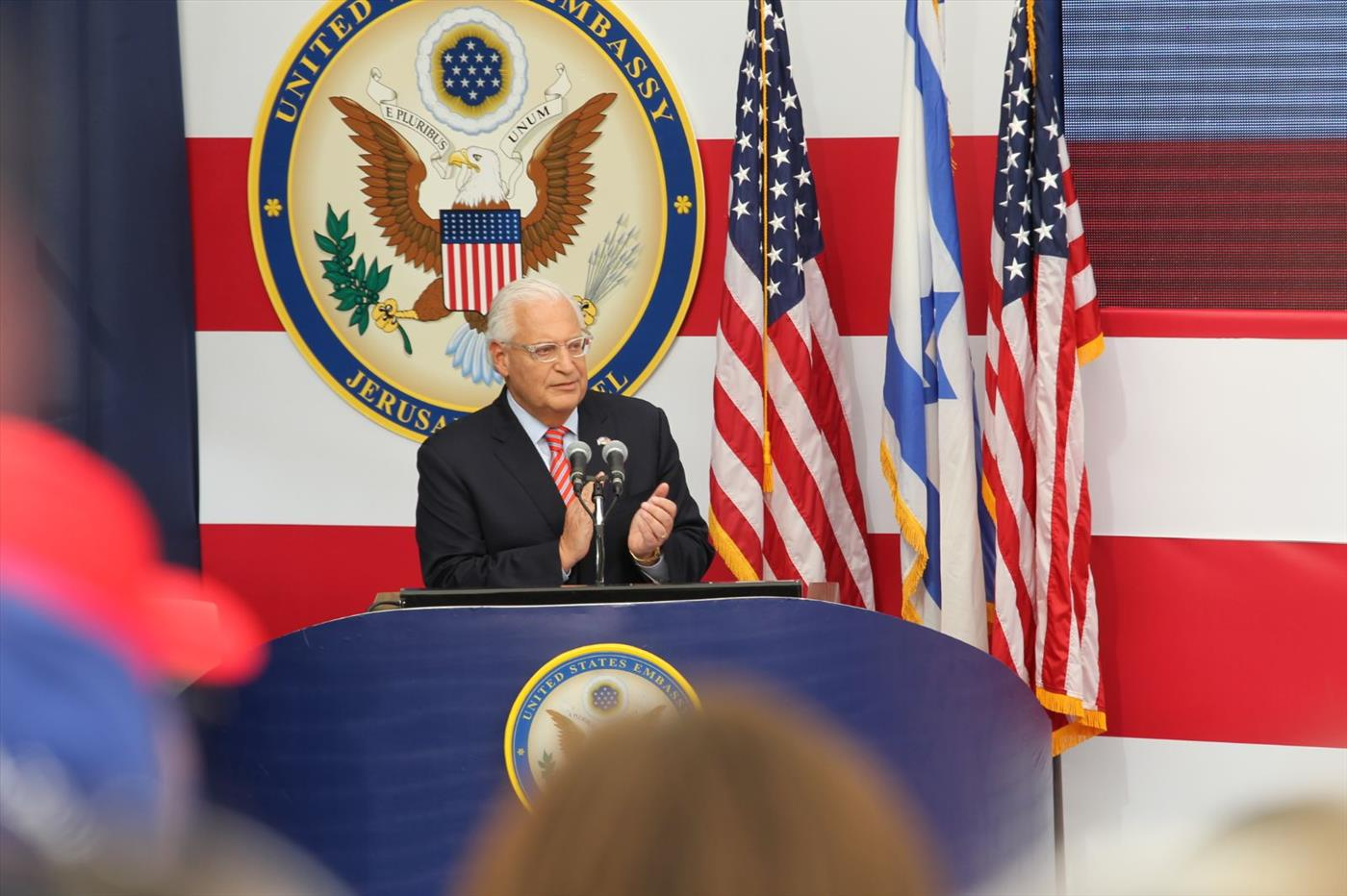 """פתיחת שגרירות ארה""""ב בירושלים. צילום: הלל מאיר/TPS"""
