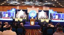 """מעל אלף רבנים בכנס בירושלים - """"מפגן ענק של אחדות"""""""