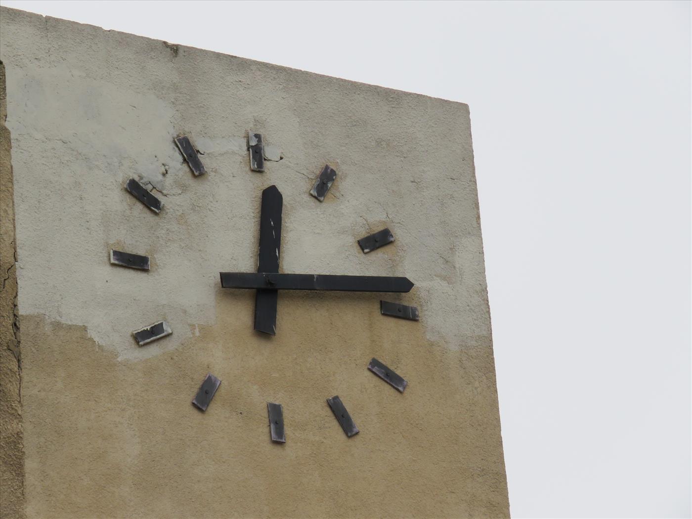 שעון (ירון בוצר)