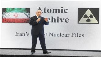 """המוסד וצה""""ל ירחיבו איסוף מודיעין סביב איראן"""