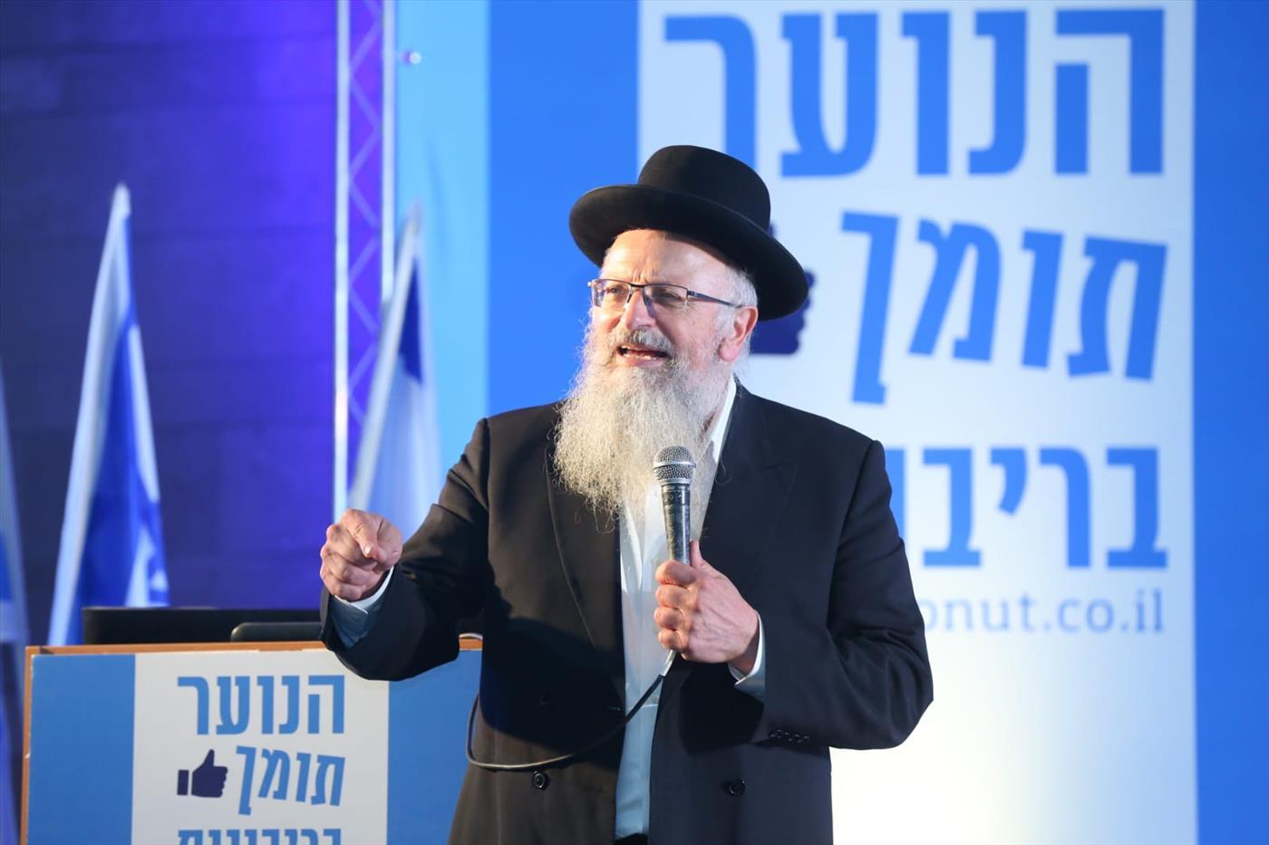 הרב שמואל אליהו (צילום: הלל מאיר TPS)