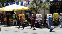 הדקירה בכיכר ספרא: בעל חנות נדקר בידי ערבי