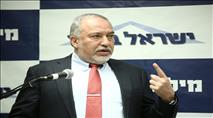 ליברמן הודיע: מתפטר מתפקיד שר הביטחון