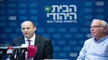 הבית היהודי ישריין מועמד דרוזי במפלגה