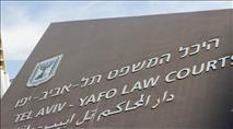 לביא: מאגר של הנהלת בתי המשפט לא רשום כדין